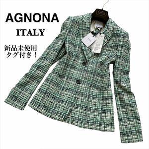 【正規品!新品タグ付き】アニオナ AGNONA テーラードジャケット サマー ツイード イタリア製 レザー 革 サイズ40