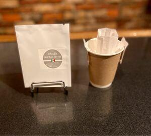 ドリップコーヒー メキシコ カフェインレス 5個セット