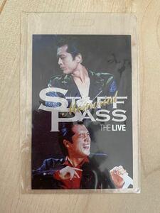 矢沢永吉 スタッフパス the live