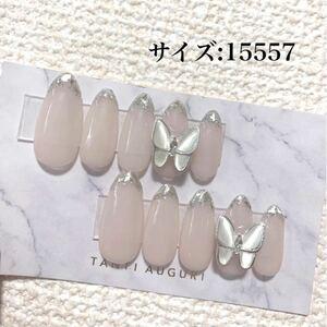 ネイルチップ 蝶々 韓国 ガラスフレンチネイル