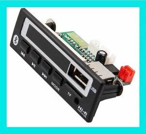 メディア・モジュール TYPE : JQ-D082BT【Bluetooth5.1 + TFカード(MAX_32GB) + FMラジオ(WIDE FM/87.5-107.5MHz)】211022 - 01.
