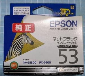 エプソンプリンターインクICMB53マッドブラック【使用期限切れ】