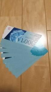 オリックス 株主優待 野球観戦利用券 10000円分 2022年公式戦終了まで有効