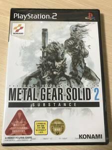 PS2ソフト「メタルギアソリッド2 サブスタンス」(未開封品) 送料無料