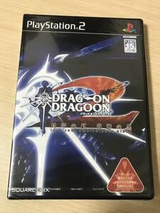 PS2「ドラッグオンドラグーン2」(未開封品)送料無料