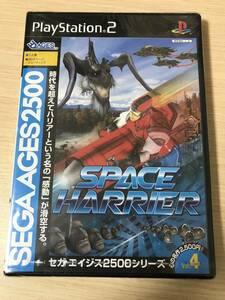 PS2「スペースハリアー」(未開封品)送料無料
