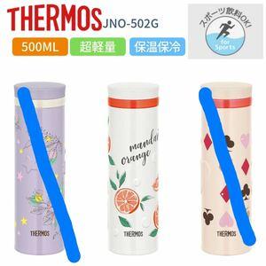 サーモス 真空断熱ボトル ステンレスボトル 水筒 オレンジ柄 500ml 0.5 大人 オシャレ