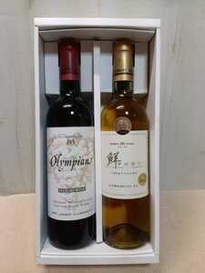 ワインセット まるき葡萄酒 オリンピアン(赤) 鮮甲州辛口(白)2012