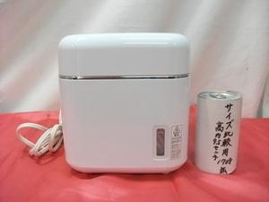 TWINBIRDツインバード フェイススチーマー SH-2786 本体のみ 検 家電 美容機器 健康 フェイスケア