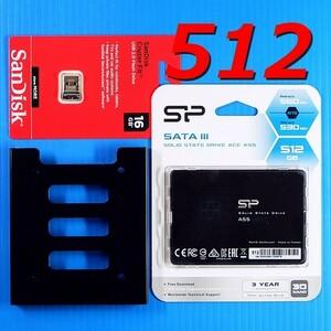 【SSD 512GB +32GB USBメモリ】入れ替えキット +Mount SP512GBSS3A55S25