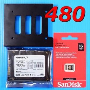 【SSD 480GB +32GB 換装キット】 +USBメモリ +Mount HDSSD480GJP3