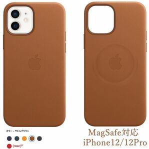 iPhone12/12pro Magsafe対応  レザーケース カバー 耐衝撃 ブラウン