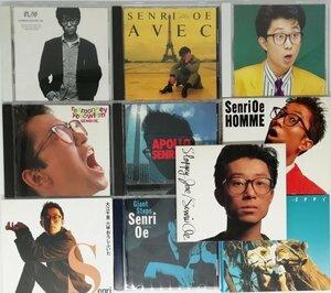 【大江千里】 アルバム CD まとめて 10枚セット Sloppy Joe