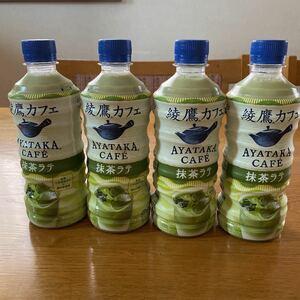 綾鷹カフェ 抹茶ラテ 24本