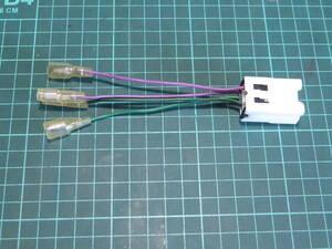 日産 オーディオハーネス 社外 カーナビ カーオーディオ 接続キット 6P 変換 後付け メス 210825101
