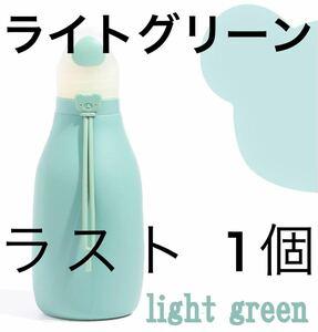 ライトグリーン 折りタタミ シリコン水筒 かわいい 500 スポーツ アウトドア