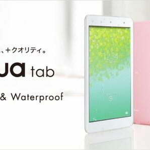 Quatab1 京セラ アンドロイドタブレット ホワイト
