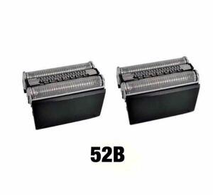 ブラウン 替刃 シリーズ5 52B(F/C52B) 互換品 2個セット