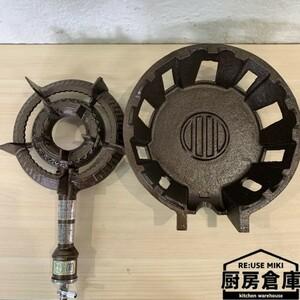 【未使用品】鋳物コンロ TS-540 都市ガス用