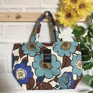 ハンドメイド ミニトートバッグ ブルー&ブラウン系 花柄 北欧風 ランチバッグ