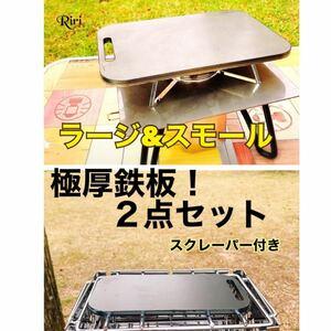 SOTO/ST310 /防風/耐熱性黒チューブ/アシストレバー/ 3点セット