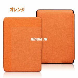 Kindle 第10世代専用のカバーケース オレンジ