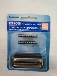 Panasonic パナソニックシェーバー替刃ES9008