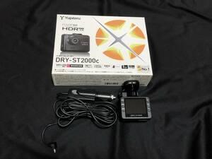 ユピテル ドライブレコーダー DRY-ST2000c