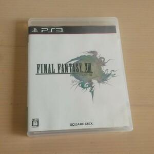 PS3 ファイナルファンタジーXIII