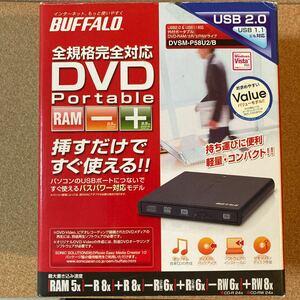 BUFFALO ポータブルDVDドライブ DVSM-PC58U2