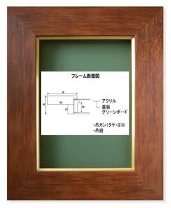 油絵額縁 油彩額縁 樹脂製フレーム 正方形の額縁 3383 アクリル サイズS4号