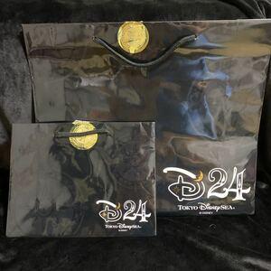 美品 ディズニーシー D24 紙袋 レア ショッパー ショップバッグ 紙袋 ディズニー D'24 Disney TDS TDR ショップ袋 限定