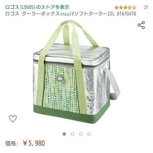 新品 ★ LOGOS ロゴス insuL10 ソフトクーラー 保冷バッグ 25Lロゴスクーラーボックス LOGOS