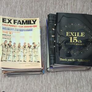 EXILEファンクラブ会員会報誌