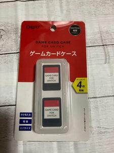 任天堂スイッチ ゲームソフト収納ケース 新品未使用品