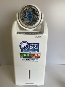 ☆ 【入手困難】アイリスオーヤマ 衣類乾燥除湿機 サーキュレーター機能付き ~18畳 DCC-6515C  ☆