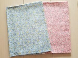 小花柄のカットクロス2色セット☆ホーミーコレクション スケア  はぎれ ハギレ 布 生地 裁縫 手芸 合計2m