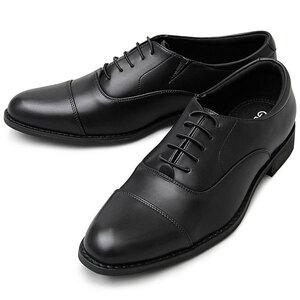 新品■ビジネスシューズ メンズ PUレザー 合成皮革 プレーントゥ ストレートチップ 革靴 オフィスカジュアル 黒 ブラック 26.0~26.5cm