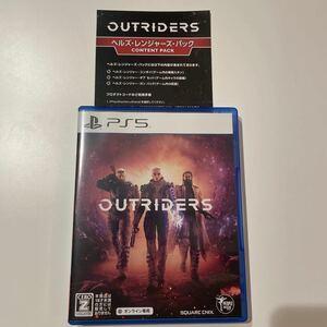【美品】アウトライダーズ OUTRIDERS PS5 ヘルズ レンジャーズパック付き