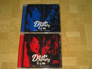 ■CD「Do As Infinity 2 of us ~14 Re:SINGLES RED+BLUE 2枚セット」ベストアルバム/BEST/ドゥ・アズ・インフィニティ■