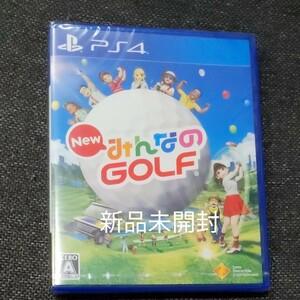 【PS4】 New みんなのGOLF [通常版]