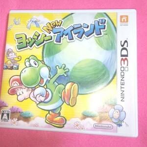 ヨッシーNewアイランド 3DSソフト