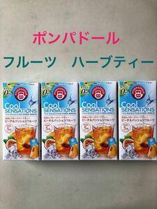 ピーチ&パッションフルーツ(2.5g×8袋)4箱 ★美肌 健康 ☆日本全国、沖縄、離島も送料無料