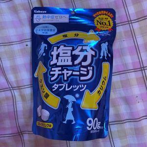 塩分チャージタブレッツ 90g スポーツドリンク味 クエン酸 カリウム