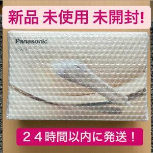 Panasonic 光エステ ES-WP97-N