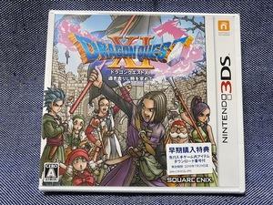 3DS☆ドラゴンクエストXI 過ぎ去りし時を求めて 11☆極美品・新品・未開封品・即決有