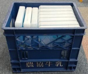 保冷剤 蓄冷材 1ケース 保冷剤400g 20個入り ケース付 送料無料 定価の半額