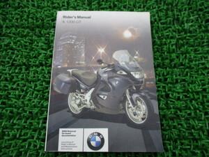 中古 BMW 正規 バイク 整備書 K1200GT 取扱説明書 正規 ライダーズマニュアル 車検 整備情報