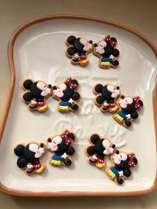 デコパーツ マウス ちゅう クッキー風 アソート ☆