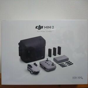 【SD128GB付属】DJI MINI2 Fly More Combo ドローン